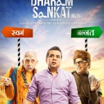 Dharam Sankat Mein movie review: Paresh Rawal, Annu Kapoor and Naseeruddin Shah FAIL to tickle your funny bone!