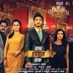 Gautham Kartik's heist film Vai Raja Vai to release on May 1