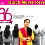 36 Vayadhinile quick review: Jyothika stands tall in a melodramatic film!