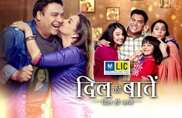 Dil Ki Baatein Dil Hi Jaane: An accident on the sets leaves many injured