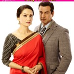 Itna Karo Na Mujhe Pyaar: Will Ragini and Neil let Nishi get a divorce?