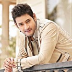 Mahesh Babu all set to launch his production house