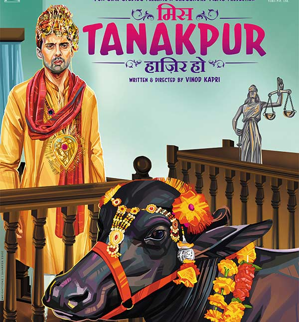 Revealed: The first poster of Miss Tanakpur Haazir Ho is quirky!