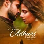 Vidya Balan and Emraan Hashmi's Hamari Adhuri Kahani copy of Agni Sakshi?