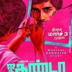 Siddharth's Jigarthanda gets a Kannada remake!