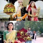 Drashti Dhami – Siddhant Karnick's Ek Tha Raja Ek Thi Rani to replace Jodha Akbar from July 27