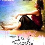 Charmme Kaur-Puri Jagannadh's Jyothi Lakshmi gets U/A rating, will release on June 12