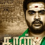 Kaan first look: Simbu stuns fans with his new devotional avatar!