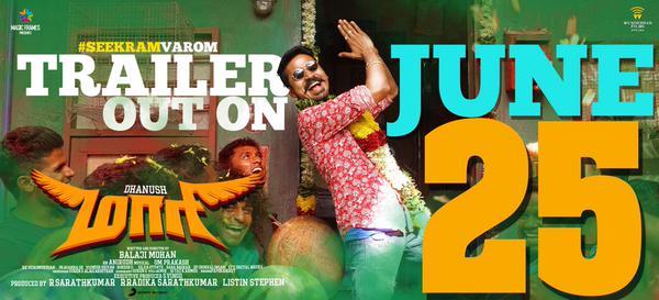 Dhanush's Maari trailer to be out on June 25!