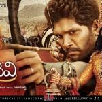 Confirmed: Anushka Shetty, Rana Daggubati, Allu Arjun starrer Rudramadevi to release on June 26!