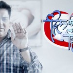 Dil Ki Baatein Dil Hi Jaane to come to an end!