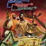 Indru Netru Naalai director says the film will be a game-changer in sci-fi genre