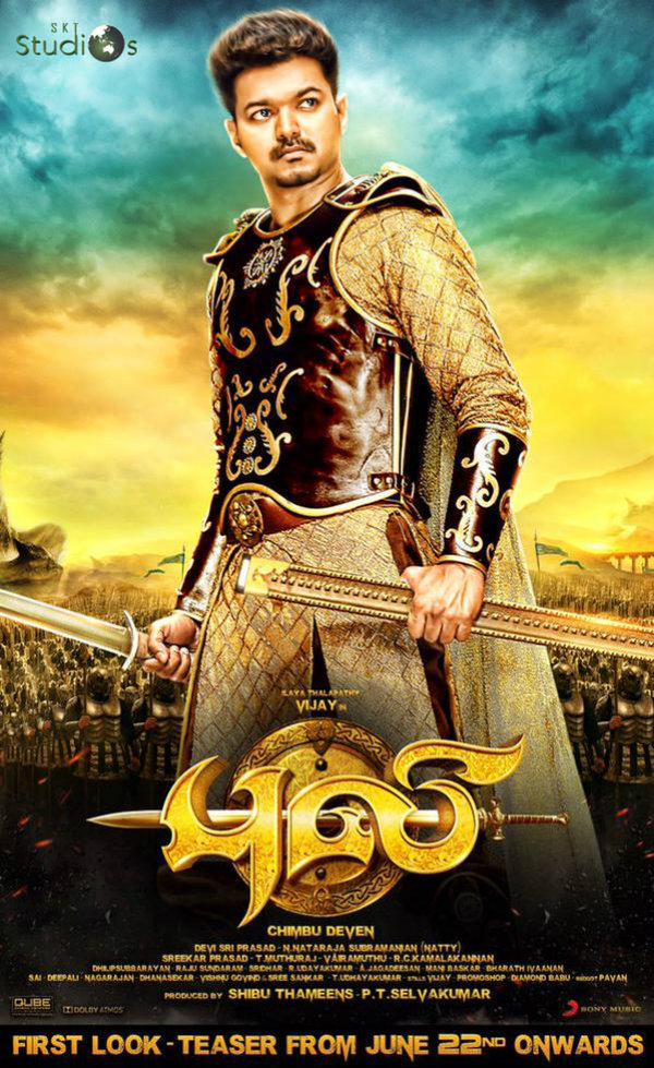 kuruvi tamil full movie 1