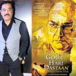 Kamal Haasan eager to watch Vinay Pathak and Konkona Sen Sharma's upcoming film Gour Hari Dastaan