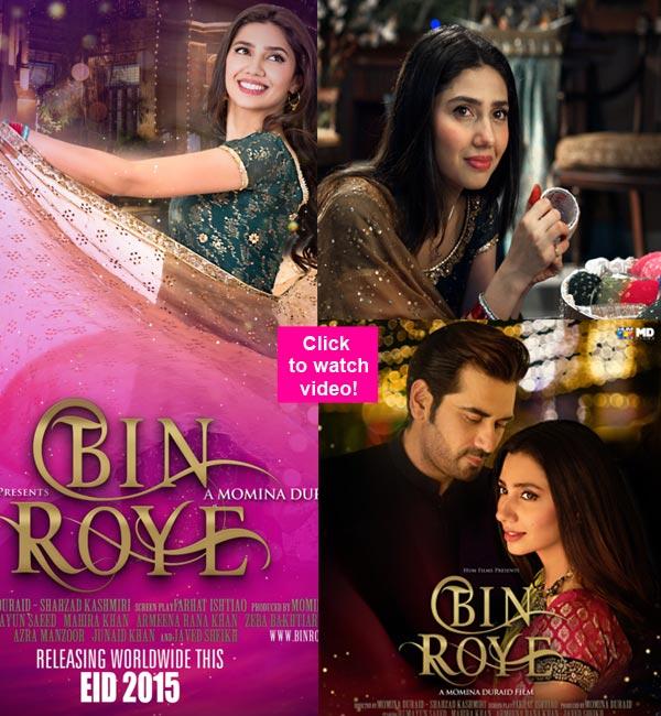 Take a look at Pakistani actress Mahira Khan's film Bin Roye trailer that will clash with Salman Khan's Bajrangi Bhaijaan!