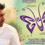 Premam leaked copy controversy: Kerala Police trying hard to get to the bottom of the case!