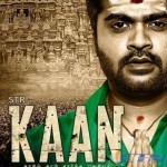 Simbu's upcoming thriller Kaan to be released in Spanish, French and Portuguese languages!