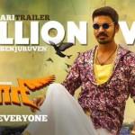 Dhanush's  Maari trailer crosses 3 million views!