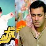 Did you know: Salman Khan's Bajrangi Bhaijaan is inspired from Chiranjeevi's 1987 film Pasivadi Pranam!