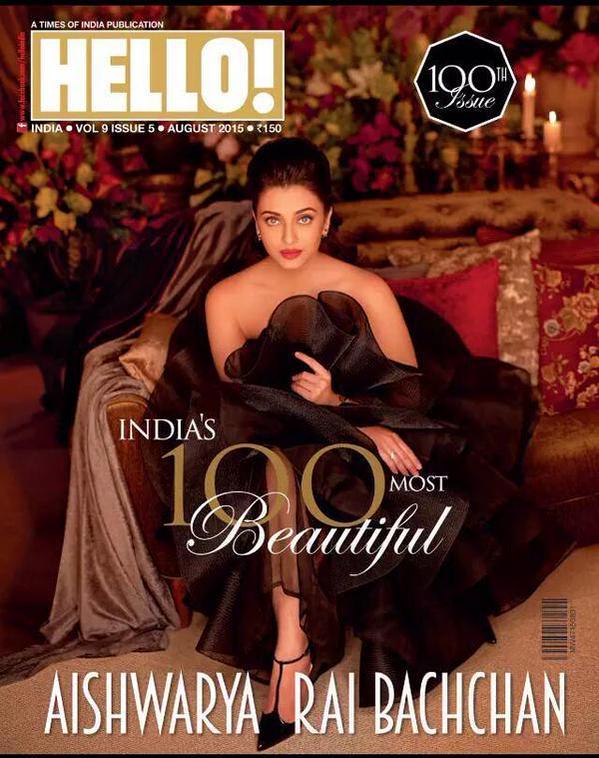 Aishwarya Rai Bachchan named India's Most Beautiful by Hello! India magazine!