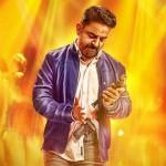 Kamal Haasan croons again for Thoongaavanam!