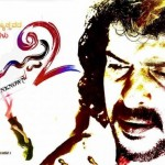 Upendra: Uppi 2 could be watched even if one hasn't watched the first part!