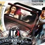 10 Endrathukulla first look: Vikram and Samantha set our heartbeats racing with a high octane action flick!
