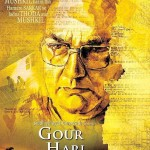 Gour Hari Dastaan: The Freedom File movie review: This Konkana Sen Sharma-Vinay Pathak starrer is honest in its approach!