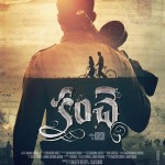Kanche first look: Chiranjeevi's nephew Varun Tej turns patriotic with a gritty soldier drama!