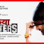 Manoj Bajpayee hooked on to the Meeruthiya Gangsters' trailer