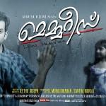 Prithviraj Sukumaran's Malayalam suspense thriller Memories to be remade in Tamil with Arulnithi