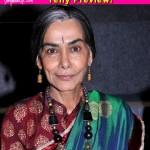 Ek Tha Raja Ek Thi Rani: Surekha Sikri enters as Ranaji's grandmother – watch video!