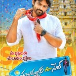 Sai Dharam Tej and Regina Cassandra's Subramanyam For Sale shot in just 35 days