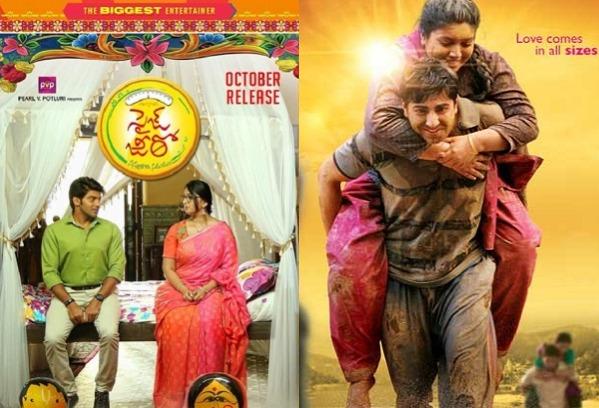 Anushka Shetty's Size Zero inspired from Ayushmann Khurrana's Dum Laga Ke Haisha?