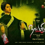 Trisha turns singer for Nayaki!
