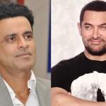 Manoj Bajpai refused to work with Aamir Khan?
