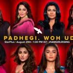 Girl Rising India Woh Padhegi, Woh Udegi teaser: Priyanka Chopra, Alia Bhatt, Kareena Kapoor and Parineeti Chopra join hands to promote education of girl child in India!