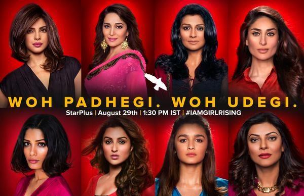 Woh Udegi Teaser Priyanka Chopra Alia Bhatt Kareena Kapoor And Parineeti Join Hands To Promote Education Of Girl Child In India