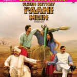Kaun Kitney Paani Mein quick review: Saurabh Shukla outshines the rest in this Kunal Kapoor-Radhika Apte starrer!