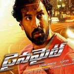 Vishnu Manchu is ready with Telugu cinema's first martial arts film!