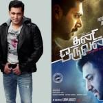 Salman Khan to star in the Hindi remake of Jayam Ravi's Thani Oruvan?