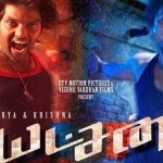 Arya's Yatchan turns into a book!