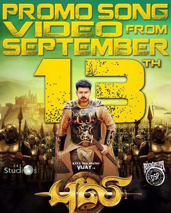 Puli teaser news of september 3 2018 live updates latest vijay fans get ready puli promo song to be out in the evening altavistaventures Choice Image