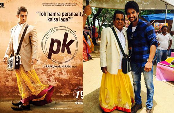 Telugu comedian brahmanandam to spoof aamir khan from pk telugu comedian brahmanandam to spoof aamir khan from pk thecheapjerseys Choice Image