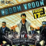 Chiyaan Vikram and Samantha's single Vroom Vroom from 10 Endrathukulla to be out on September 17!