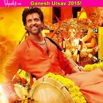 Ganesh Festival 2015 Song of the Day: Get ready to welcome Ganpati with Hrithik Roshan's Deva Shree Ganesha from Agneepath!