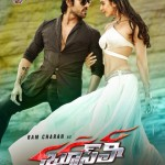 Bruce Lee poster: Ram Charan and Rakul Preet Singh all set to scorch the big screen with their sizzling chemistry!