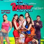 Kis Kisko Pyaar Karoon movie review: Kapil Sharma's debut as the king of polygamy is funny but has no logic whatsoever!