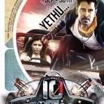 Vikram-Samantha's 10 Endrathukulla trailer to be out today at 6pm!