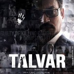 Talvar box office collection: Irrfan Khan, Konkona Sen starrer collects Rs 9 crore in the opening weekend